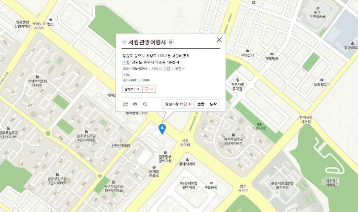 서원관광위치.JPG